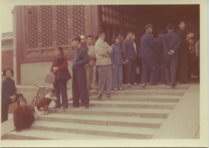Visitors at the Summer Palace in Beijing, China