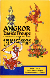 Angkor Dance Troupe, Inc. Collection, 1991-2017