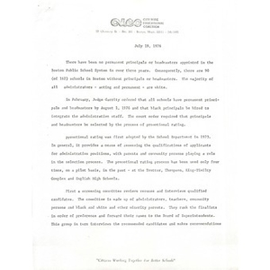 Memo from Citywide Educational Coalition, July 19, 1976.