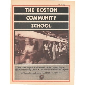 The Boston Community School, September 26, 1979.