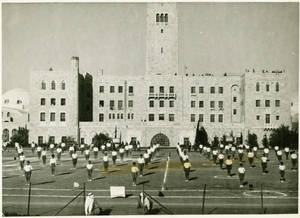 Exercising in front of the Jerusalem YMCA, c. 1949