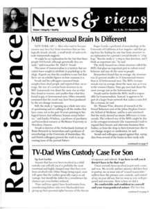 Renaissance News & Views, Vol. 9 No. 12 (December 1995)
