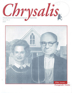 Chrysalis Quarterly, Vol. 2 No. 3 (Spring, 1996)