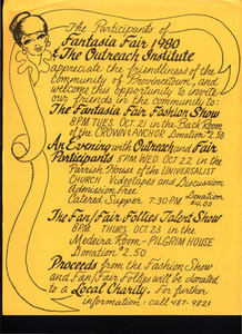 Fantasia Fair Invitation to the Public (1980)
