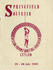 Basketball in Ceylon pamphlet (July 1965)