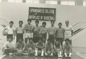 Health Institute, Basketball practice (1983)