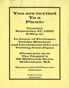 Picnic in honor of Prof. Mizutani and Japanese visitor students (1999)