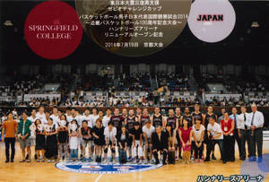 Japan vs Springfield College basketball game players and organizers (2014)