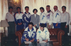 The signing of the first Fok Physical Education and Sport Exchange Programs agreement (1996)