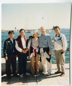Visitors from Sun Yat-sen University by the harbor (1999)