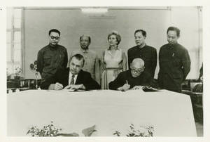 Signing of first agreement between Beijing Sport University and Springfield College, 1981