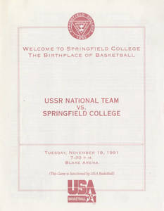 USSR National Team vs. Springfield College program, November 19, 1991