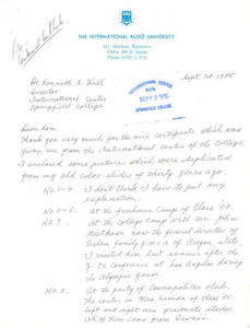 A letter from Masaharu Takakura to Dr. Kenneth Wall (Sept. 1, 1985)