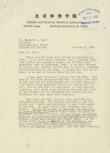 Letter from Ma Qiwei to Kenneth A. Wall (October 8, 1983)