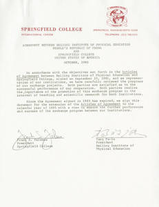 Signed agreement between Springfield College and Beijing Institute of Physical Education (October, 1990)