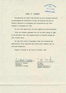 Letter of Agreement between Springfield College and Beijing Sport University (1983)