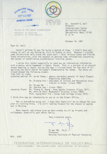 Letter from Ma Qiwei to Kenneth A. Wall (October 14, 1987)
