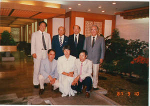 Springfield College Alum in Seoul Korea in 1987