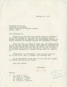 Letter from Wilbert E. Locklin to Ma Qiwei (February 15, 1979)