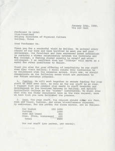 Letter from Frank Fu to Ma Qiwei (January 18, 1980)