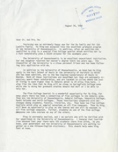 Letter from Wilbert Locklin to Ma Qiwei (August 30, 1984)