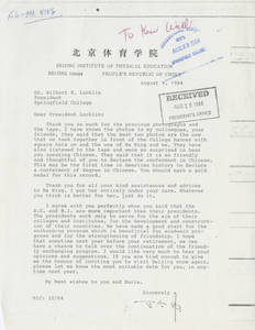 Letter from Ma Qiwei to Wilbert E. Locklin (August 9, 1984)