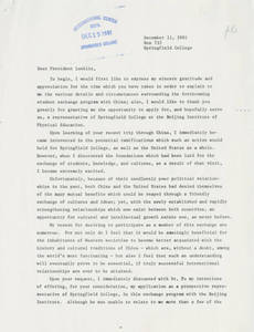 A letter from Lance Lambdin to Wilbert E. Locklin (December 11, 1981)