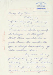 Letter from Lance Lambdin to Frank Fu, ca. October 1982
