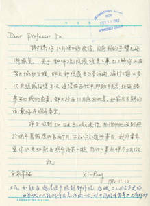 Letter from Yang Xirang to Dr. Frank Fu (November 15, 1982)