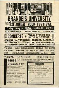 Brandeis University: 1st Annual Folk Festival
