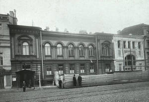 YMCA in St. Petersburg, Russia