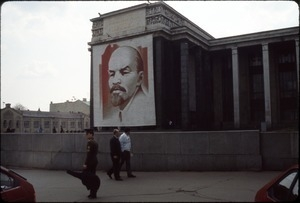 Russian State Library, with huge banner of Lenin