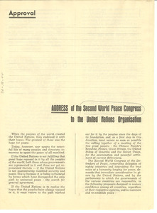 Address of the second World Peace Congress to the United Nations Organisation