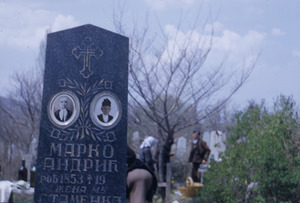 Couple's headstone at Šumadija graveyard