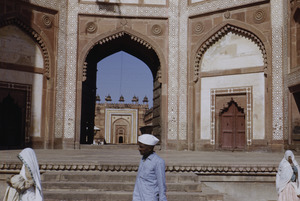 Architectural detail of the Buland Darwaza