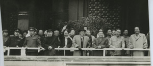 Chen Yi, Shirley Graham Du Bois, W. E. B. Du Bois, Deng Xiaoping, Zhou Enlai, Mao Zedong and other Chinese dignitaries at Anniversary Parade
