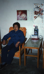 Home visit on commune, Peking