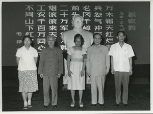 Shirley Graham Du Bois standing in front of a statue of Mao Zedong, Guo Morou two unidentified men and one woman