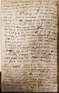 Letter from George Fox to Friends
