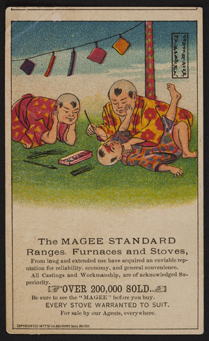 Trade card for The Magee Standard Ranges, Furnaces and Stoves, location unknown, 1877