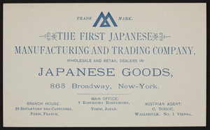 Trade card for The First Japanese Manufacturing and Trading Company, 865 Broadway Street, New York, New York, undated
