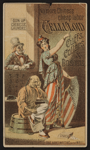 Trade card for ladies' & gents' cuffs, collars & bosoms, location unknown, undated