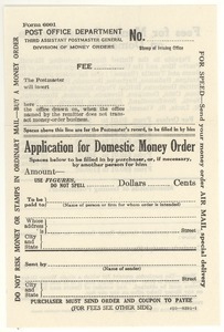 Application for domestic money order