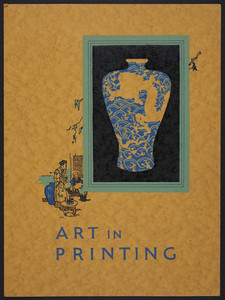 "Sunburst Cover ""Art in printing,"" 2 ply Roman Gold, Hampden Glazed Paper & Card Co., manufacturers, Holyoke, Massachusetts, undated"