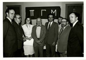 Attendees at the induction ceremony Suffolk University's Phi Gamma Mu chapter, 1983