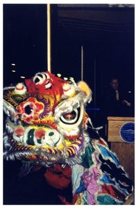 Suffolk University's Chinese New Year Celebration, circa 2000.
