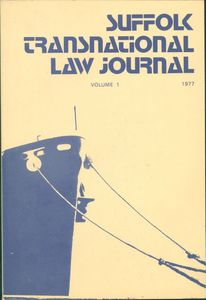 Front cover of the first issue of Suffolk University Law School's Transnational Law Journal