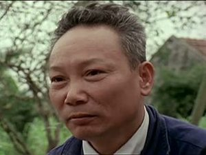 Interview with Cao Xuan Nghia, 1981