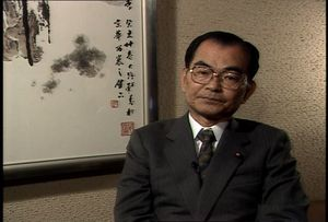 Interview with Masashi Ishibashi, 1987
