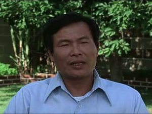 Interview with Nguyen Phan Phuc, 1981